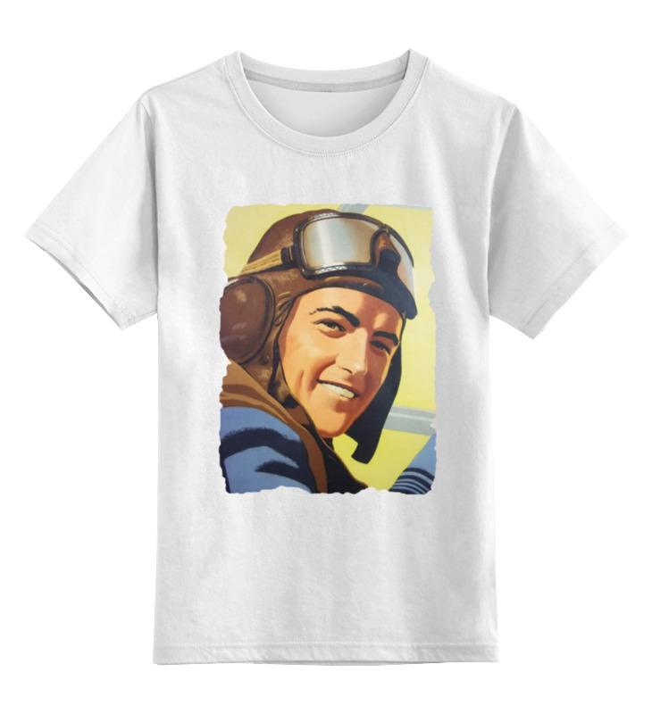 Детская футболка Printio Летчик цв.белый р.152 0000000738807 по цене 790