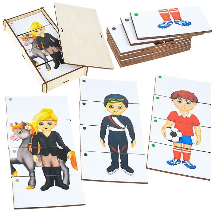 Купить Собери картинку Спорт №2 , Игровой набор Сибирские игрушки Собери картинку Спорт №2 111302,