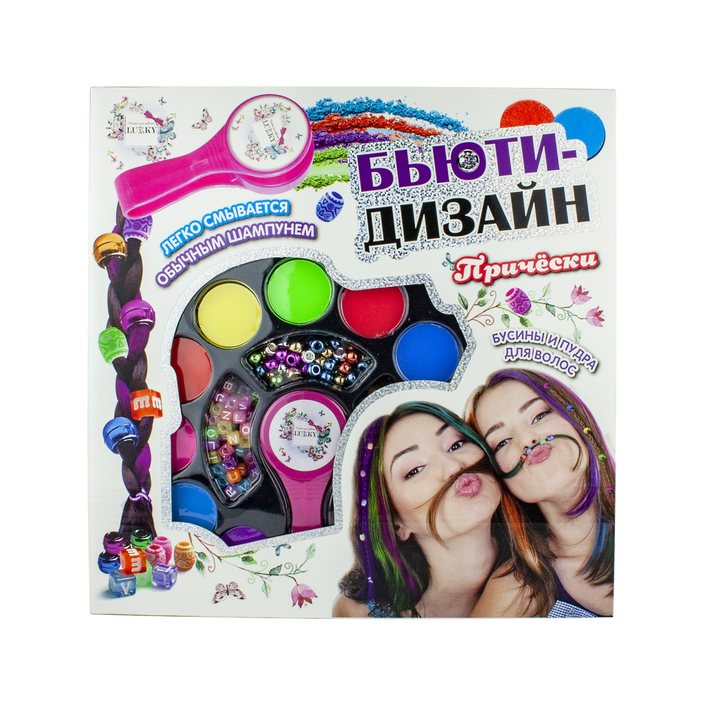 Набор детский Lukky Бьюти-Дизайн, Прически