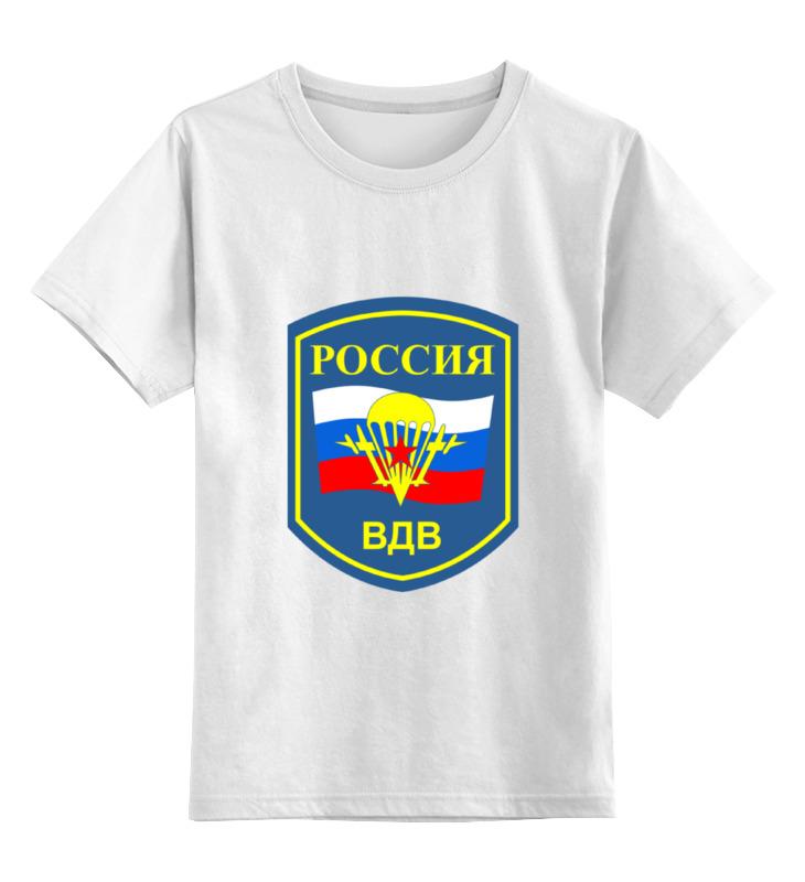 0000000733034, Детская футболка Printio Вдв цв.белый р.152,  - купить со скидкой