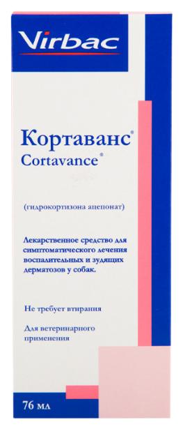 Спрей для лечения воспалительных и зудящих дерматозов