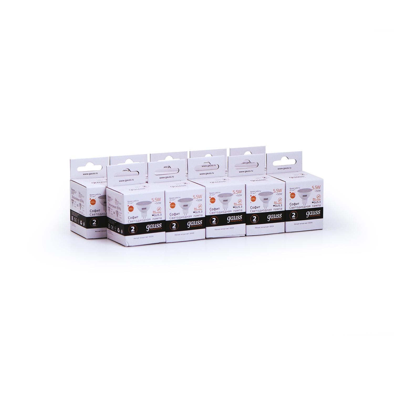 Упаковка ламп 10 штук Gauss Elementary MR16 5.5W 430lm 3000К GU5.3 LED