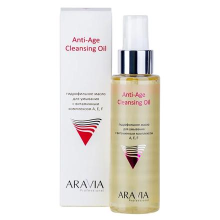 Купить Professional, Гидрофильное масло ARAVIA Laboratories, Anti-Age, 110 мл, Aravia Professional