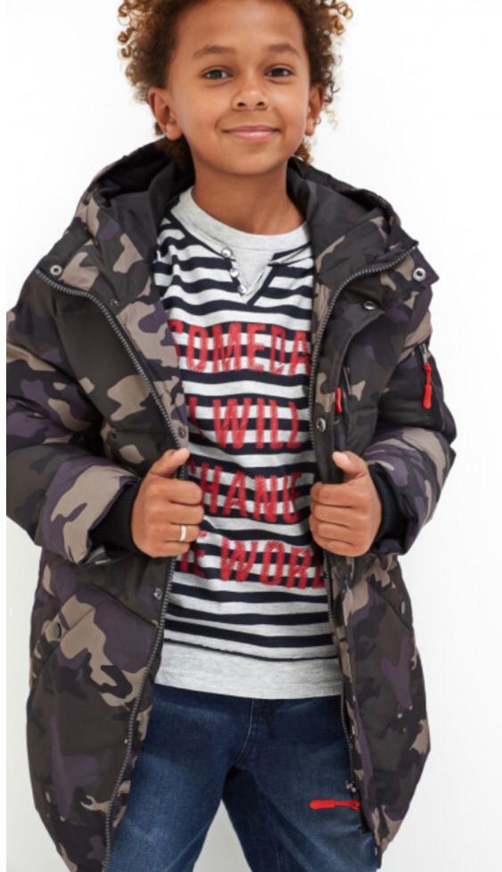 Куртка детская для мальчиков Acoola Garsi,