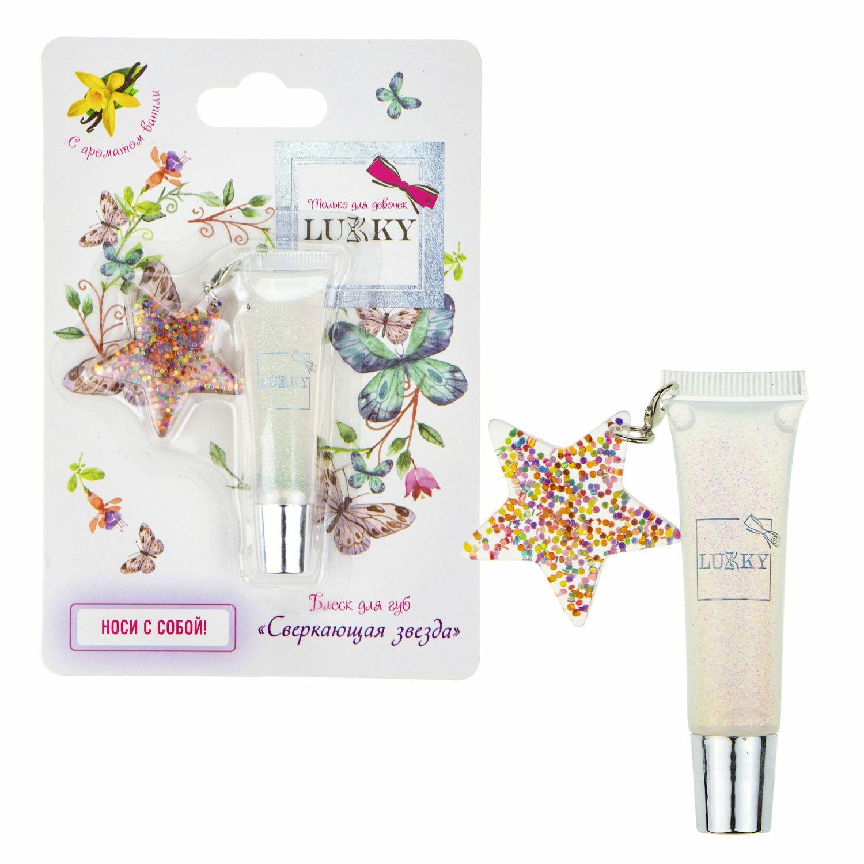 Купить Блеск для губ Lucky Сверкающая звезда, с ароматом ванили, перламутрово-жемчужный, 7 мл, Lukky,