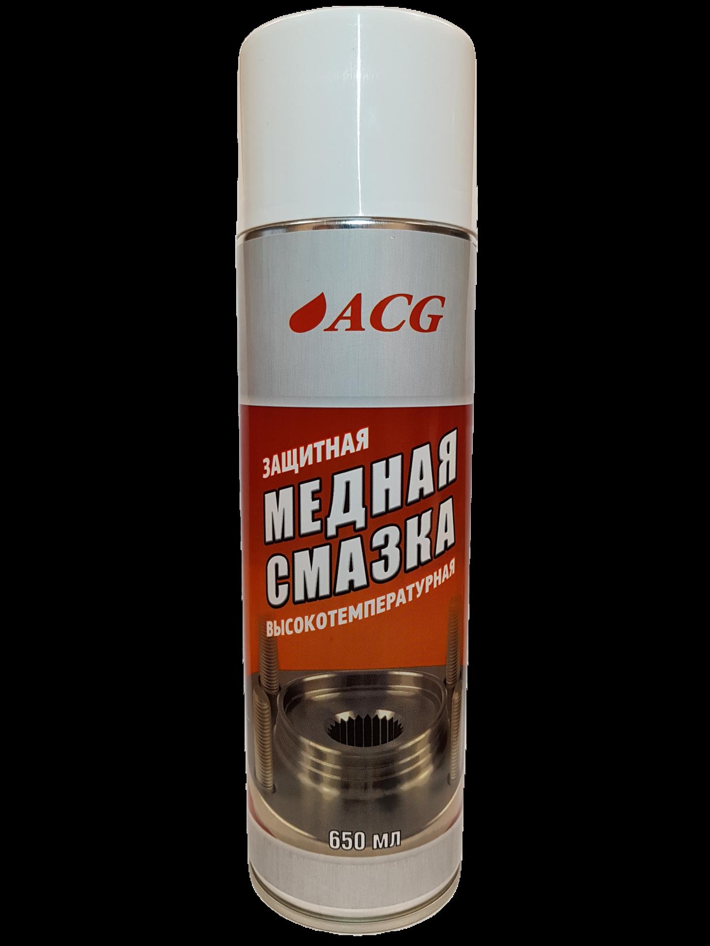 Смазка медная высокотемпературная 650 мл ACG