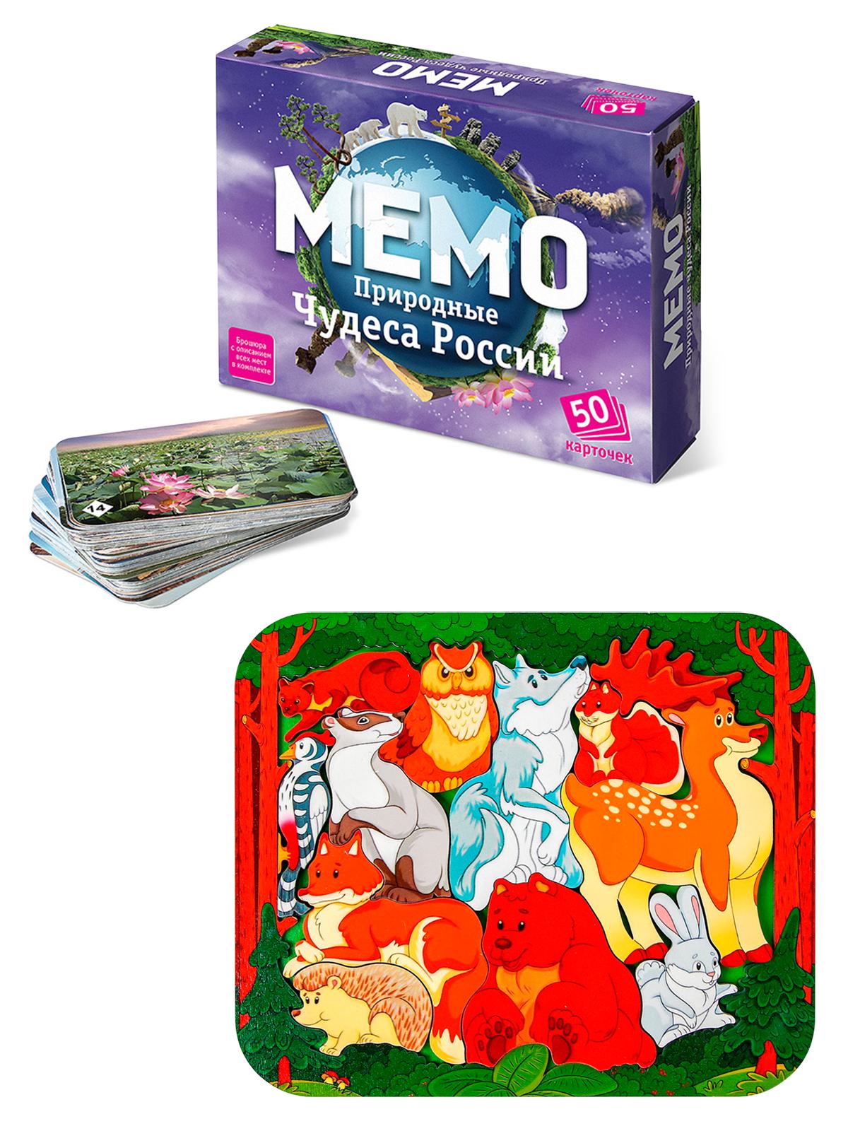 Игровой набор Нескучные Игры Мемо Природные чудеса России + Зоопазл Лесные жители,  - купить со скидкой