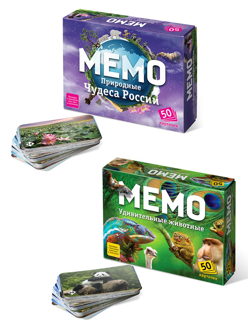 Купить Настольная игра Нескучные Игры 2в1 Мемо Природ. чудеса России Мемо Удивительные животные,