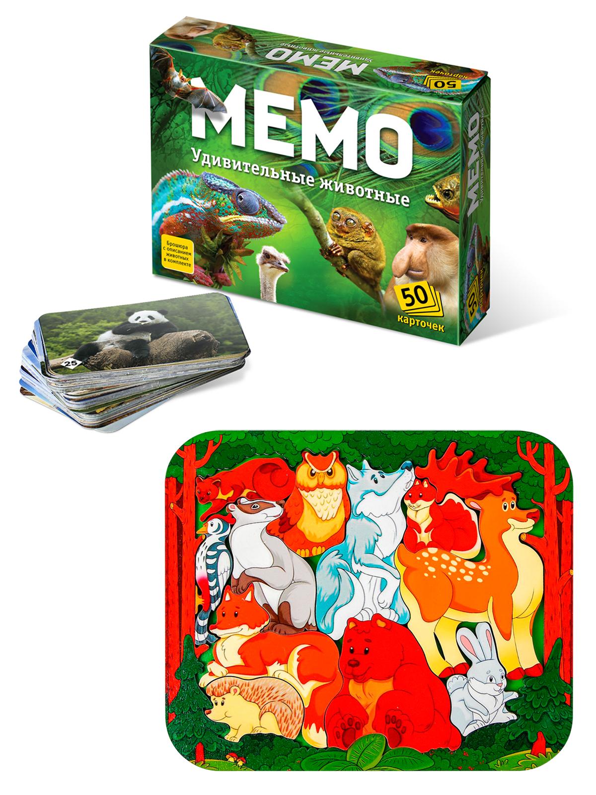 Настольная игра Нескучные Игры 2в1 Мемо Удивительные животные Зоопазл Лесные жители,  - купить со скидкой