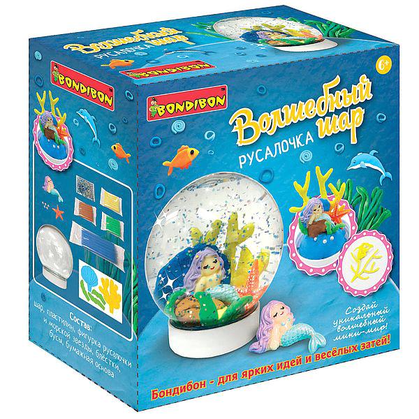 Поделка Bondibon Волшебный шар, Русалочка (водный),  - купить со скидкой