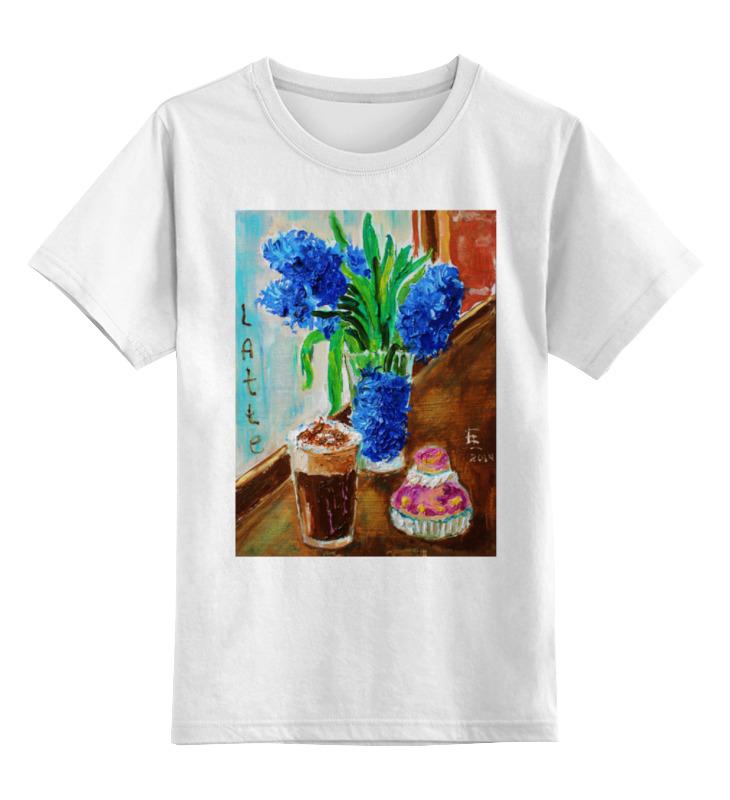 Детская футболка Printio Гиацинтовый латте цв.белый р.104 0000000737661 по цене 790
