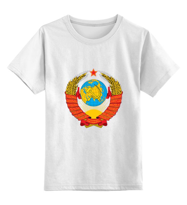 Купить 0000000737246, Детская футболка Printio Герб ссср цв.белый р.104,