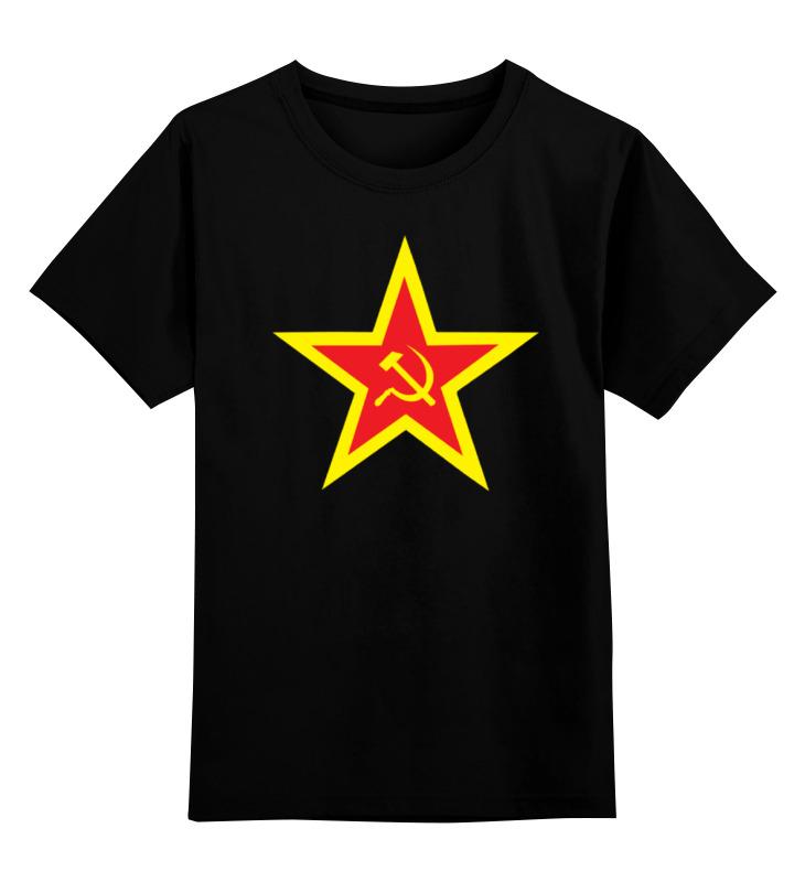 Купить 0000000731884, Детская футболка Printio Ссср звезда цв.черный р.104,