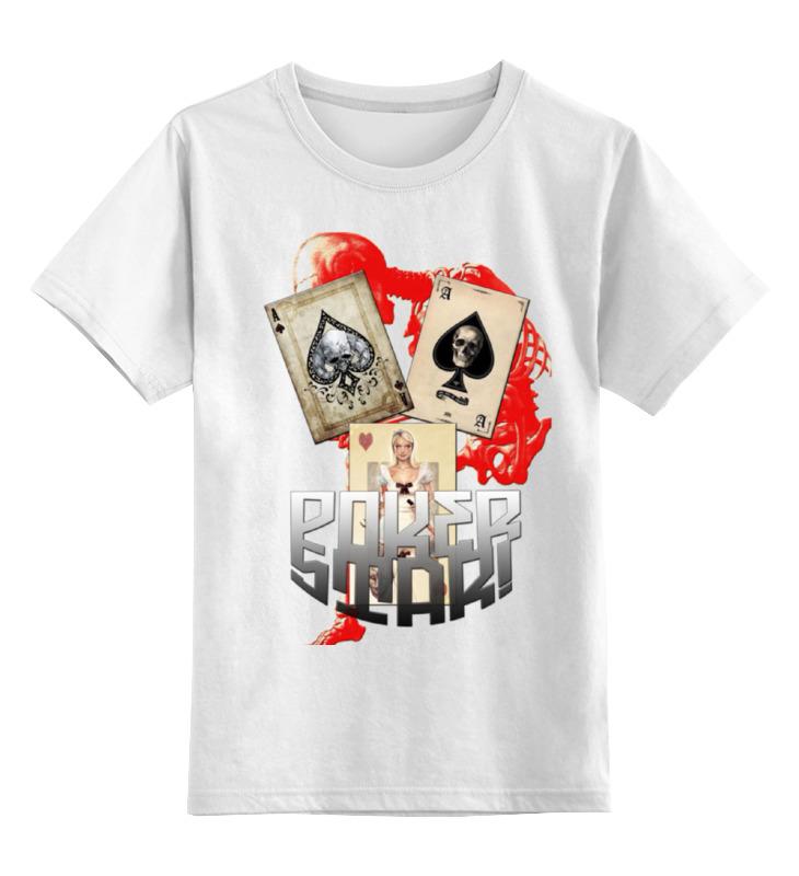Купить 0000000739212, Детская футболка Printio Звезда покера цв.белый р.116,