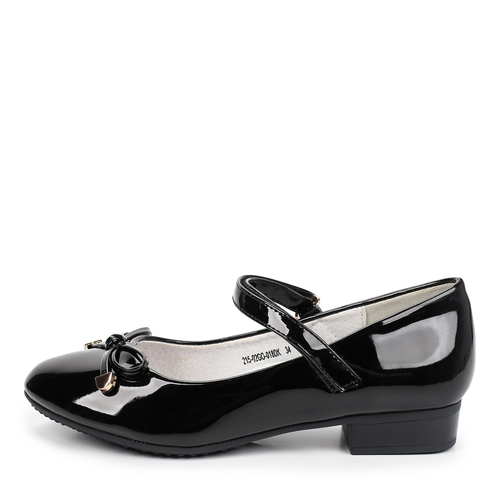 Купить 215-02GO-018DK, Туфли для девочек ZENDEN, цв. черный, р-р 32,