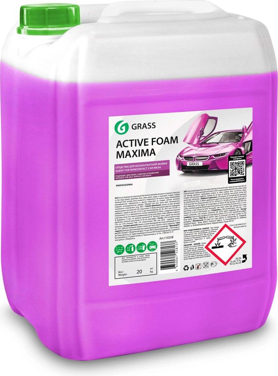Активная Пена Active Foam Maxima 20кг GraSS