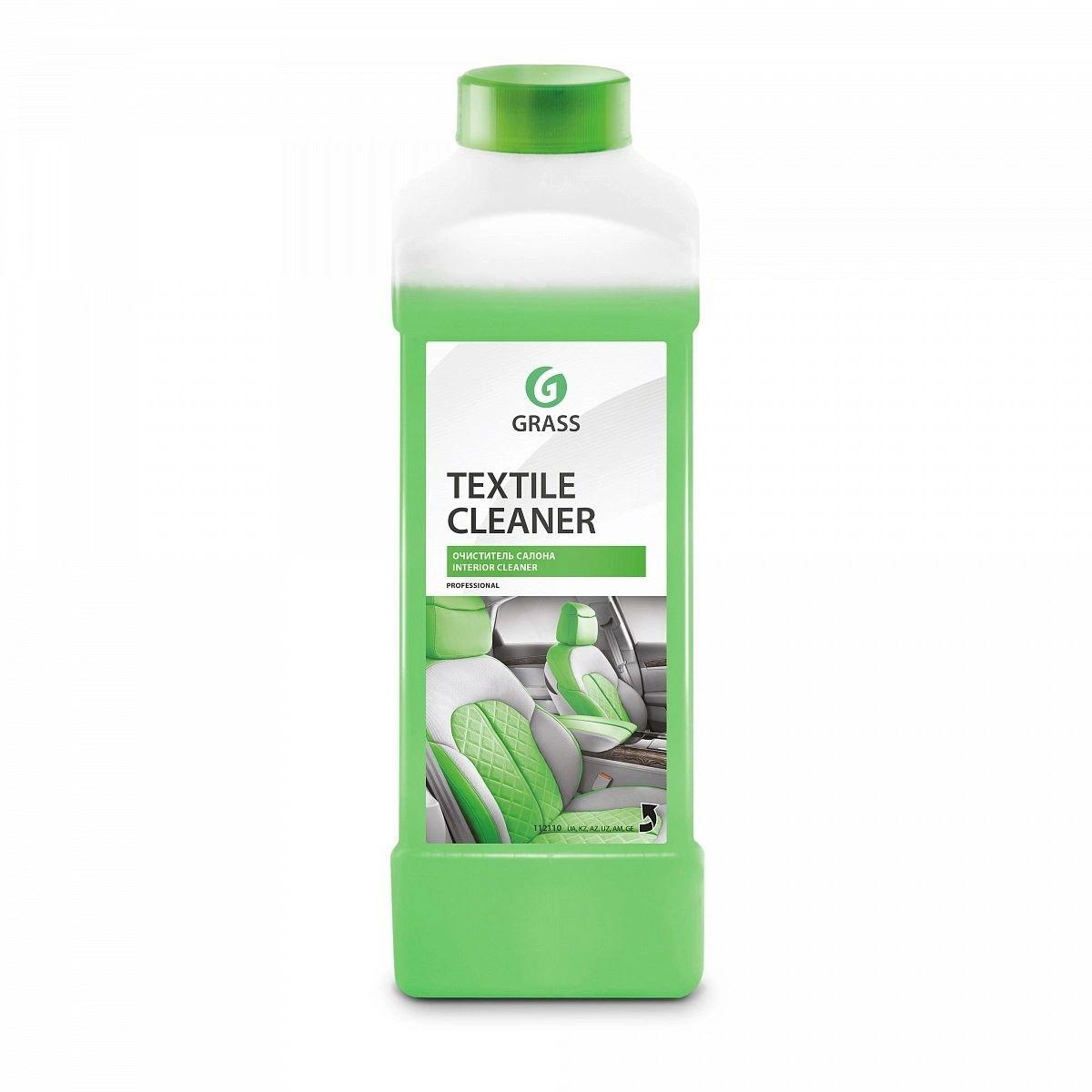 Очиститель Обивки Textile Cleaner 50 100