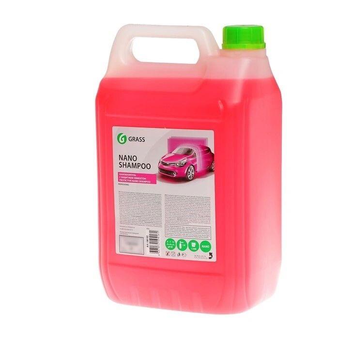 Шампунь Автомобильный Nano Shampoo Для Ручной