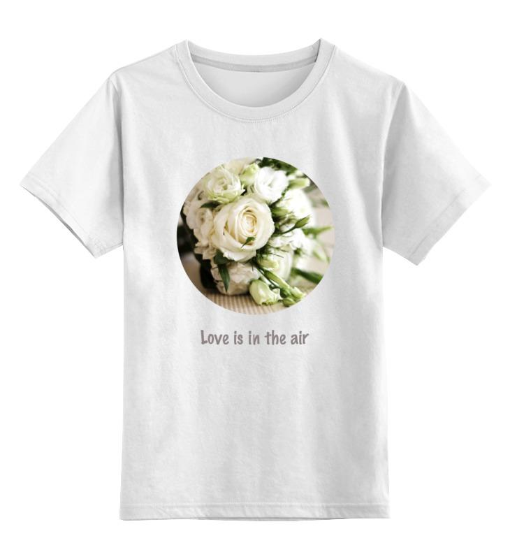 Детская футболка Printio Сумочка для упаковки подарка цв.белый р.116 0000000737928 по цене 672