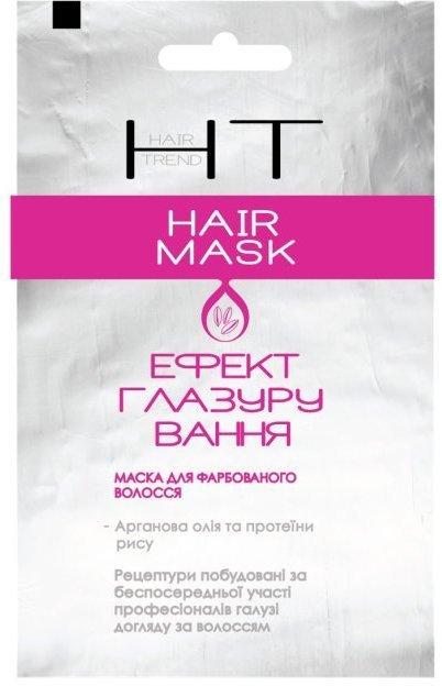 Купить Маска для окрашенных волос Эффект глазирования HAIR TREND, 15 мл, -
