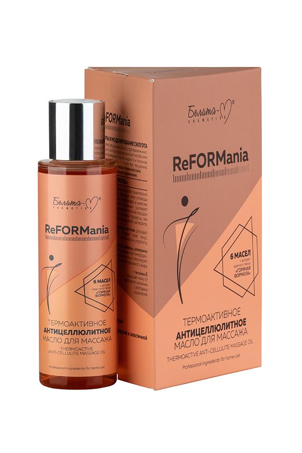 Термоактивное антицеллюлитное масло для массажа ReFORMania