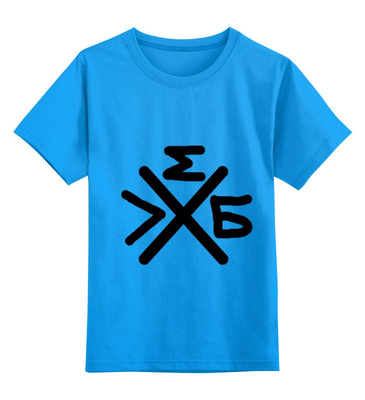 0000000740398, Детская футболка Printio Группа хлеб цв.голубой р.128,  - купить со скидкой