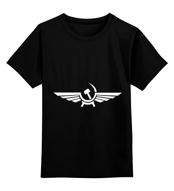 Детская футболка Printio аэрофлот лого  цв.черный р.128 0000000740319 по цене 990