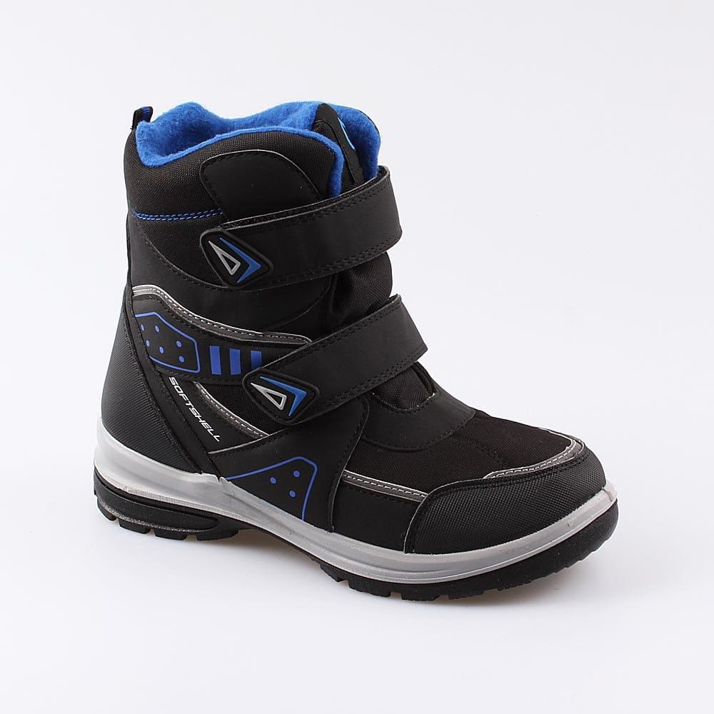 Ботинки для мальчиков Котофей 754942-41 р.39
