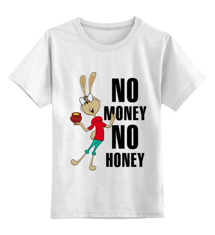 Купить 0000000738747, Детская футболка Printio No money no honey цв.белый р.128,