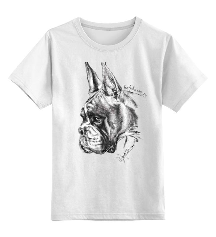 Купить 0000000738559, Детская футболка Printio Boxer big цв.белый р.128,