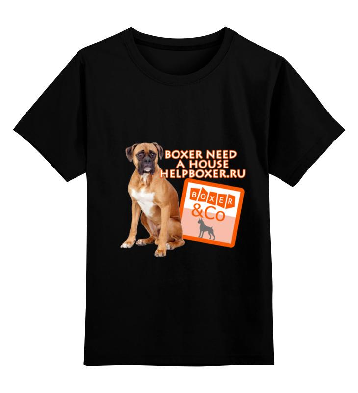 Купить 0000000737941, Детская футболка Printio Boxer need a house цв.черный р.128,