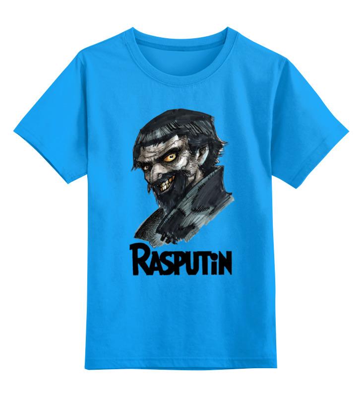 Купить 0000000726965, Детская футболка Printio Rasputin цв.голубой р.128,