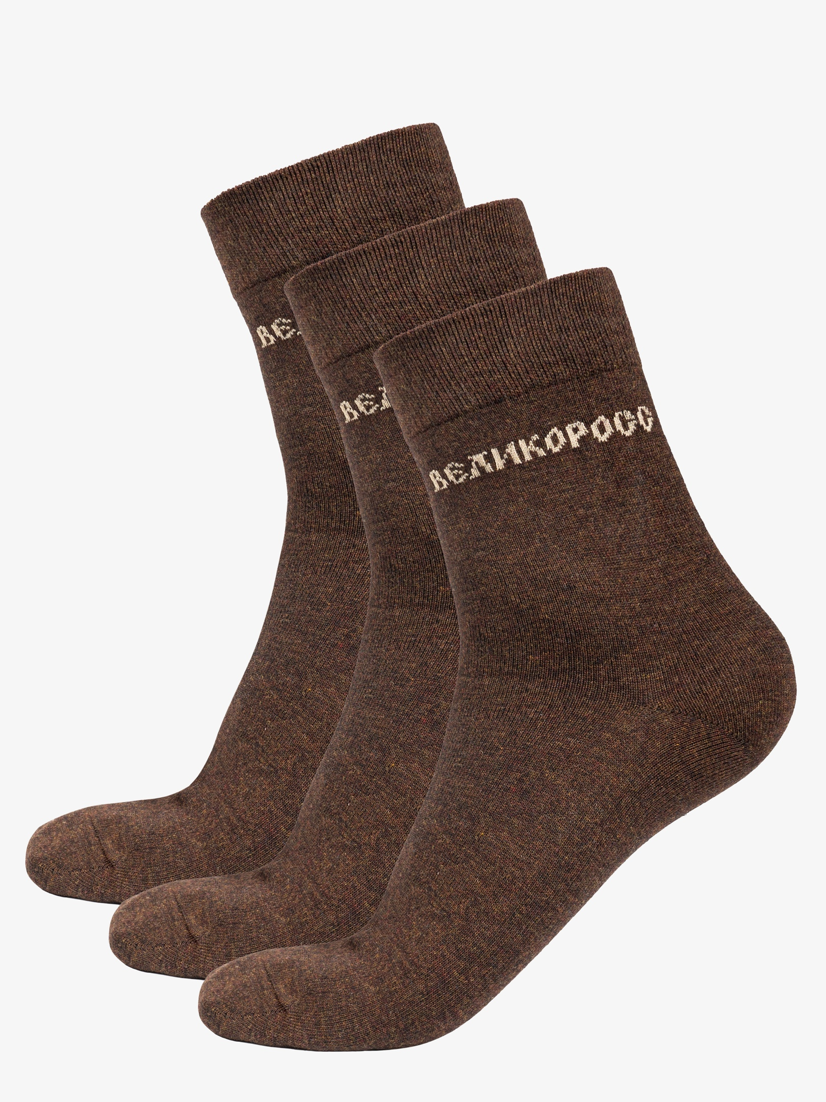 Носки унисекс Великоросс NN35611 коричневый 25