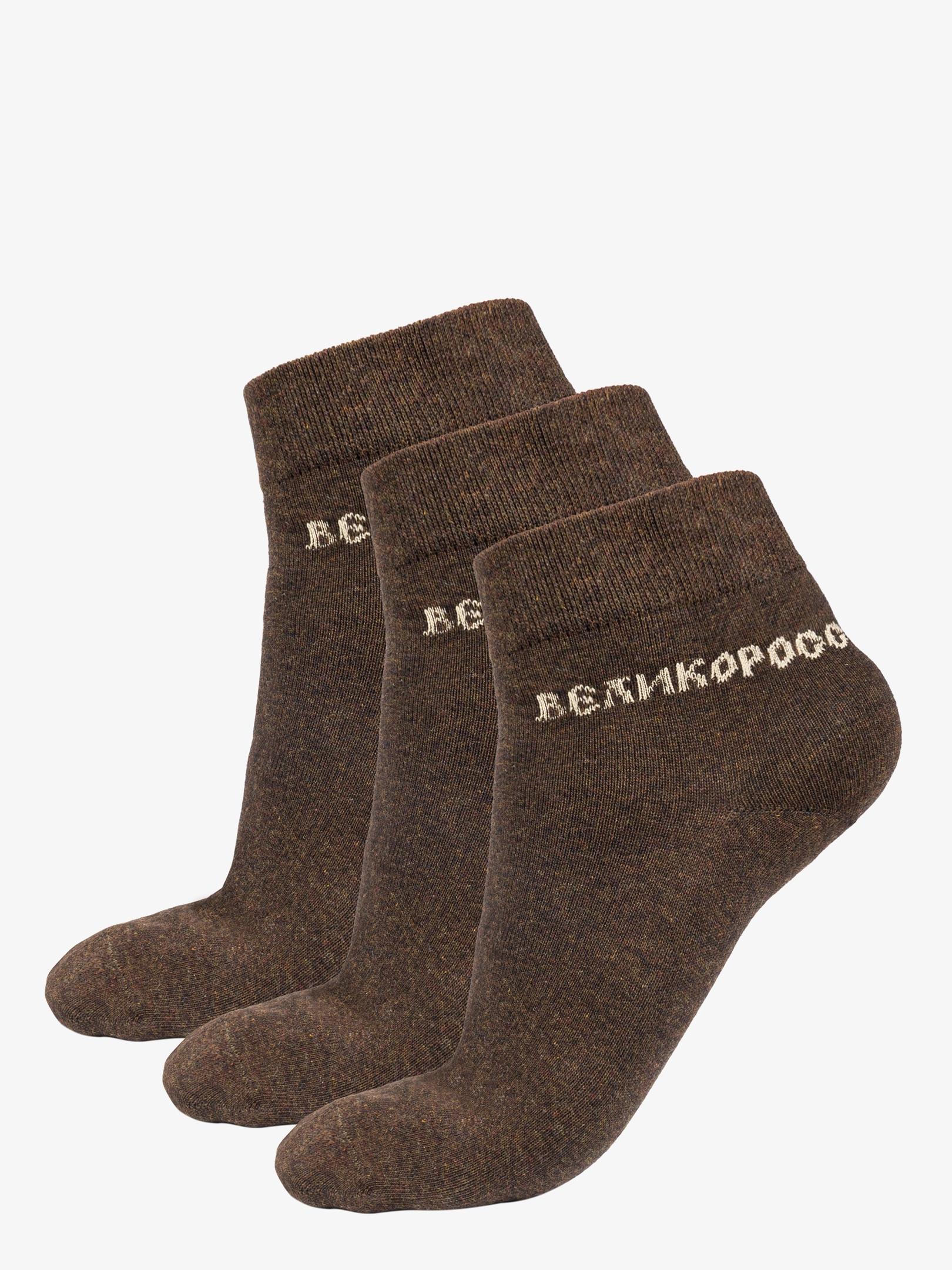 Носки унисекс Великоросс NN35511 коричневый 23