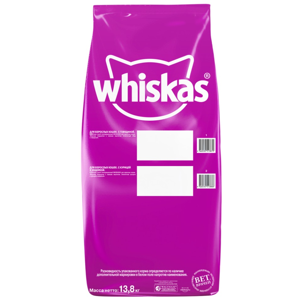 Сухой корм для кошек Whiskas , Вкусные