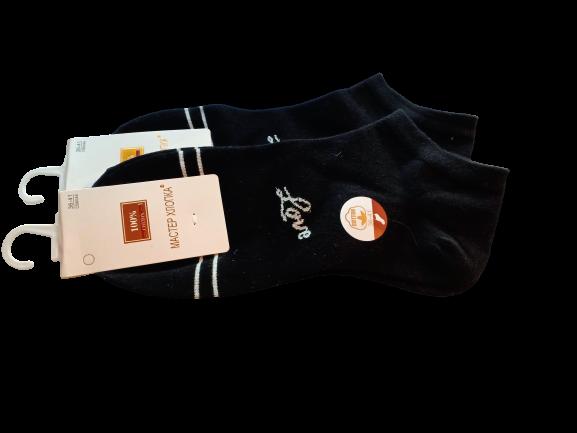Набор носков женских Мастер Хлопка MX_01 черных 36-41