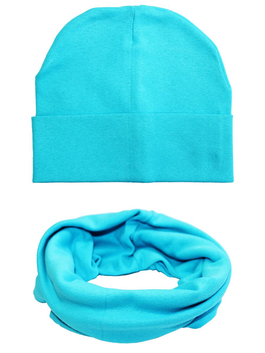Купить 171/172/16, Комплект шапка и снуд шарф Веселый малыш 171 172 16 C р.Бирюзовый р.50,