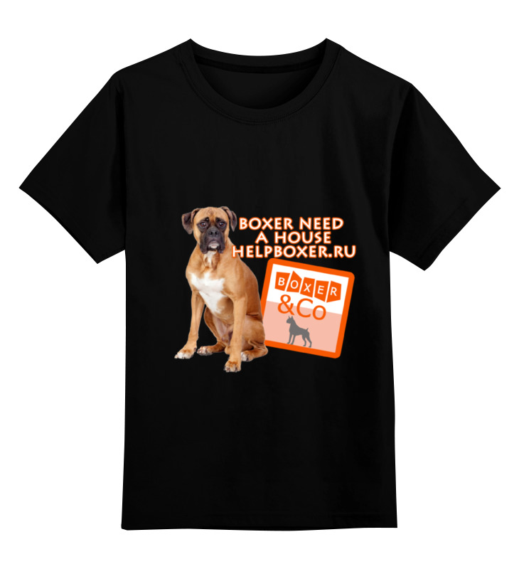 Купить 0000000737941, Детская футболка Printio Boxer need a house цв.черный р.140,