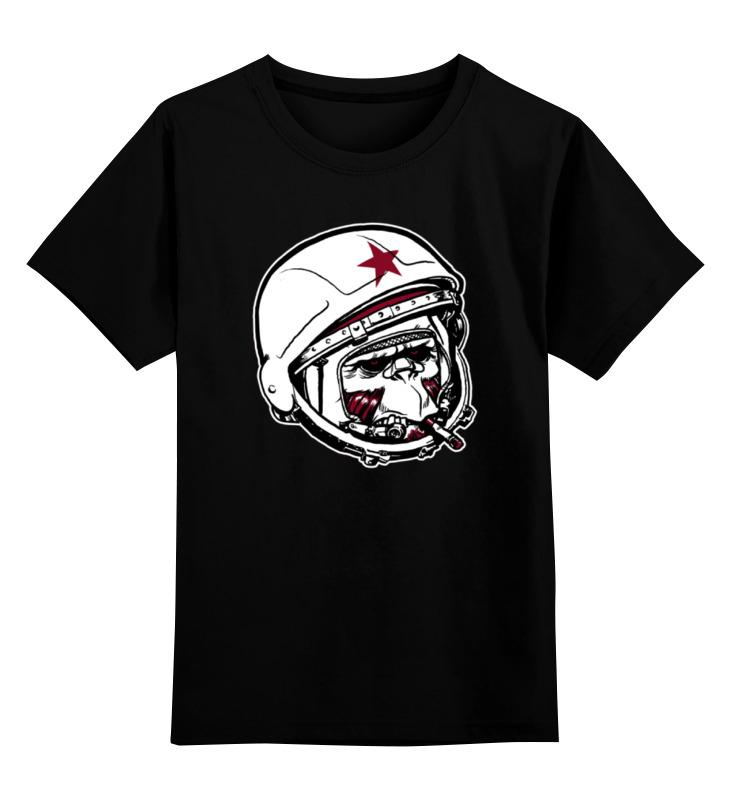 Купить 0000000735330, Детская футболка Printio Обезьяна зомби астронавт цв.черный р.140,