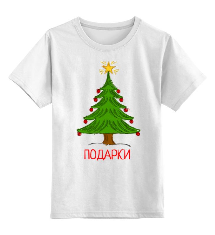 Купить 0000000731077, Детская футболка Printio Подарки bag цв.белый р.140,
