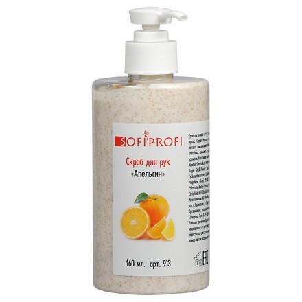 Купить Скраб для рук SOFIPROFI, «Апельсин», 460 мл