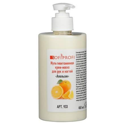 Купить Крем-маска Sofiprofi для рук Апельсин 460 мл