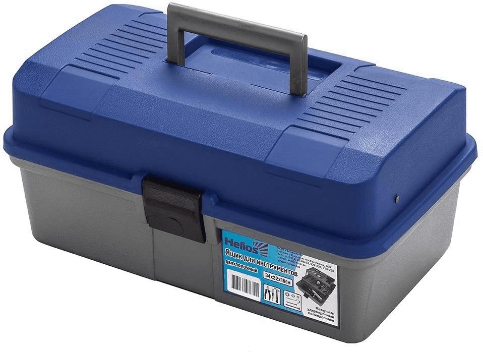 Ящик для инструментов двухполочный синий Helios