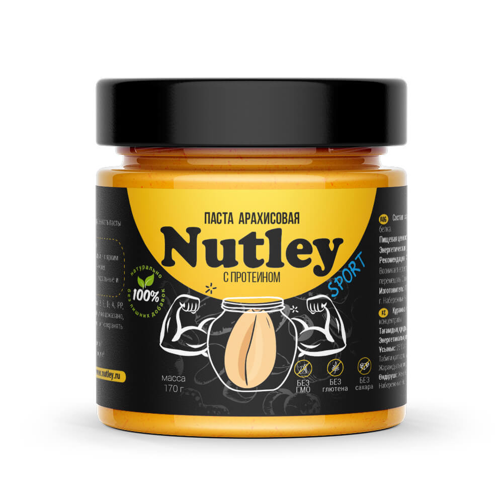 "Арахисовая паста Nutley Black ""С протеином"", 170 г"