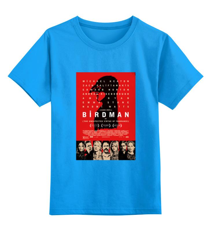 Детская футболка классическая Printio Бёрдмэн, р. 152 0000000716714