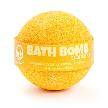 Купить Бурлящий шарик Savonry для ванны Banana 100 г