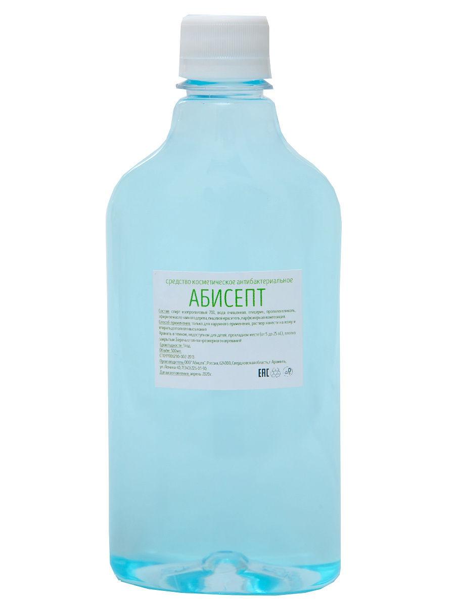 Купить Антисептическое средство АБИСЕПТ 70% с маслом чайного дерева 500 мл, С маслом чайного дерева 500 мл