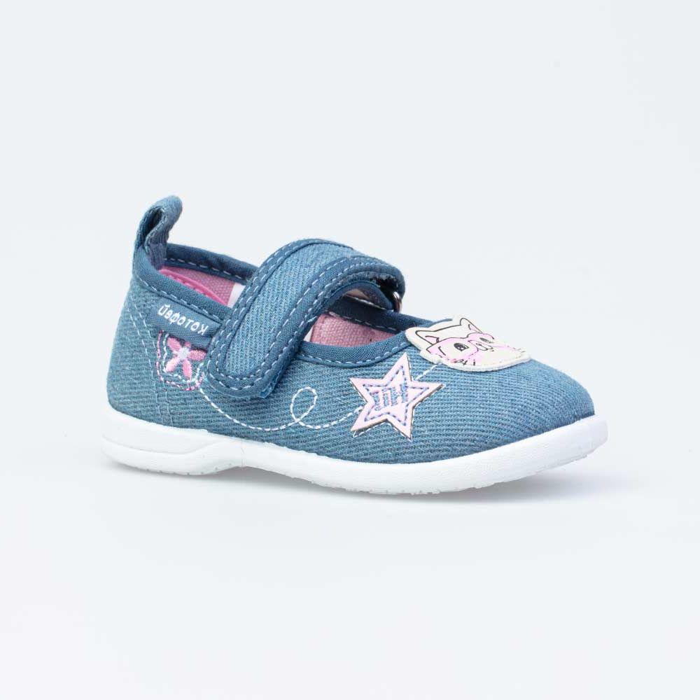 Купить Туфли для девочек Котофей 131149-11 р.24,