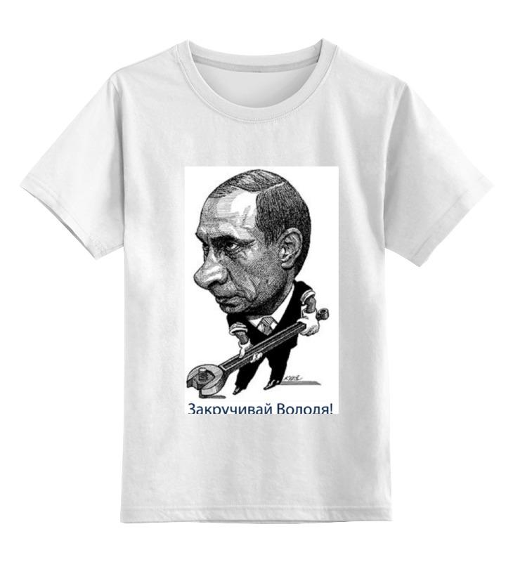 Купить 0000000724466, Детская футболка Printio Путин цв.белый р.164,