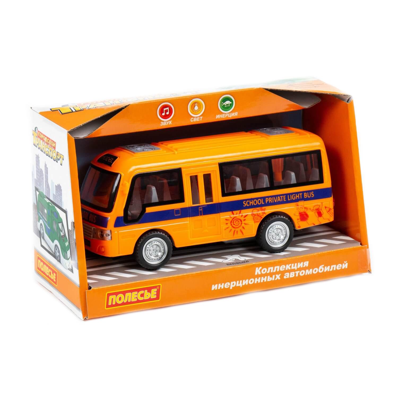 Игрушка Полесье Автомобиль инерционный Школьный автобус